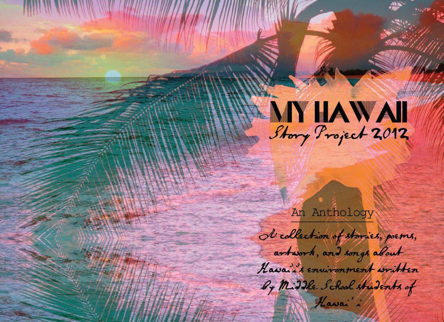 My Hawai'i Story Project 2012