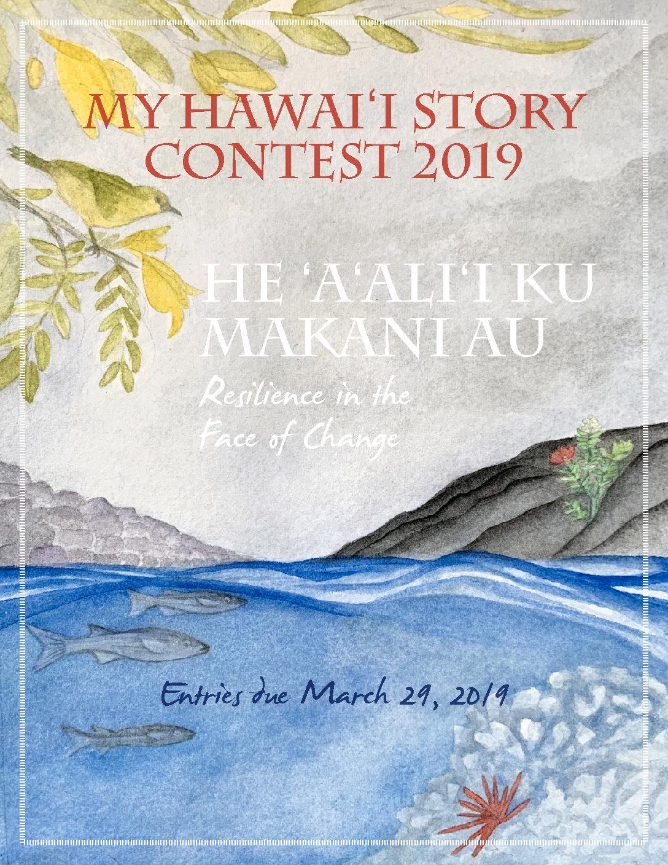 My Hawaiʻi Story Project 2019