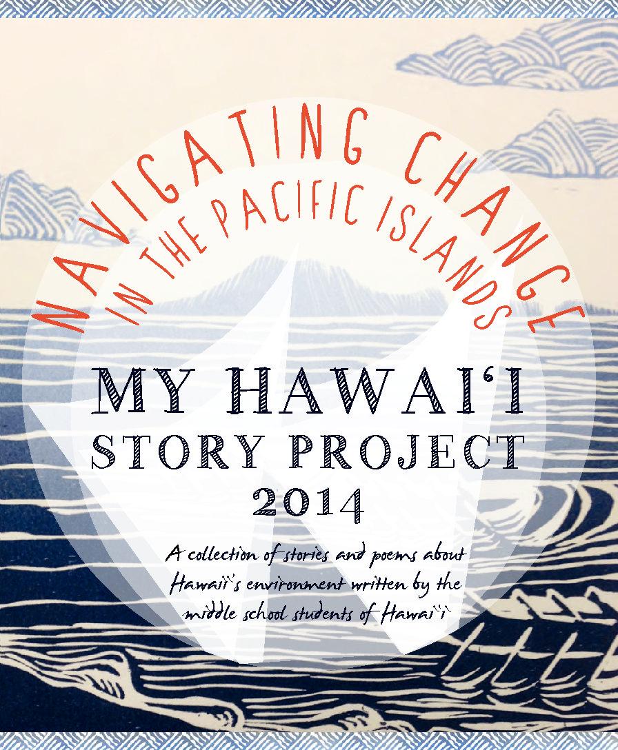 My Hawai'i Story Project 2014