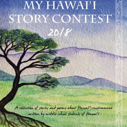My Hawaiʻi Story Project 2018