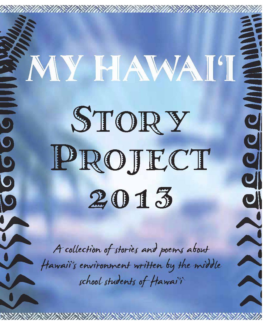 My Hawai'i Story Project 2013